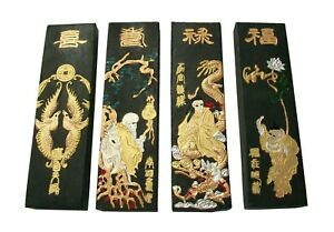 Vintage Gilt Decorated Ink Sticks - Original Box - China - Mid 20th Century