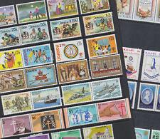 Commonwealth 1980s Mint MNH Falkland Islands Bahamas Uganda Jamaica Lesotho QEII