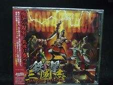 IRON ATTACK ! Tekken Sangokushi (Sangoku Attack !) JAPAN CD Lightning HM Kingdom
