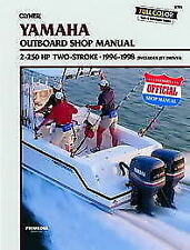 Yamaha Marine 2-250hp 1996-1998 Outboard Boat Motor Engine Repair Service Manual