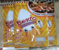 """20 g x 12 BENTO SEAFOOD SNACK """" JAPANESE BARBEQUE FLAVOUR """" STANDARD HALAL FOOD"""