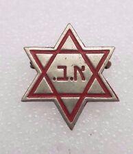 vintage israel  Pin- metal rare STAR OF DAVID A B  א.ב. RARE ITEM  red enamel