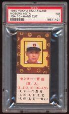 1950 Japanese Baseball Yakyu Timu Awase Noboru Aota HOF PSA 7