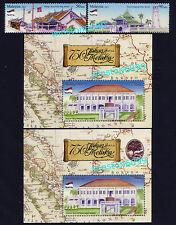 2012 Malaysia Melaka 750 Years 2v Stamp + MS + Overprint Mini-Sheet Mint NH