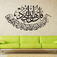 Vinyl Art Islamic Muslim Calligraphy Arabic Decal Home Wall Sticker Fashion