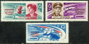 Russia-USSR-1963 The first group flight into space-1. MNH