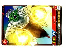 DBZ Carte DRAGON BALL JAPANESE Card Next-Generation N° BT1-022