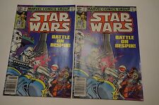 LOT OF 2 March 1982 Star Wars #57 Marvel Comic Book - Rare & Hard to Find VF/NM