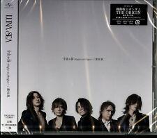 Luna Sea-Ucyuu No Uta-Higher y Mayor Japan CD C65