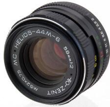 Objectifs standards pour appareil photo et caméscope M42