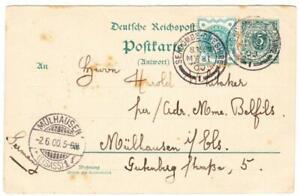 Germany REPLY POSTAL CARD(Domestic)-UPRATED-DUAL FRANK-Great Britain SG#21