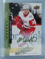 2018-19 Upper Deck MVP Green Script #146 Anthony Mantha Detroit Red Wings