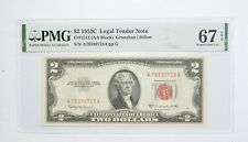 1953-C $2 FR#1512 (AA Block) Red Seal Graded PMG - 67 EPQ Legal Tender *791