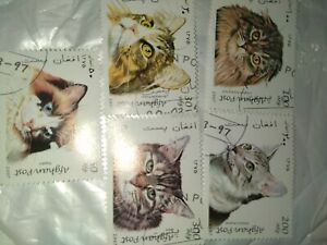 afghanistan stamps from afghanistan