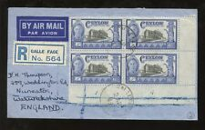 CEYLON REGISTERED GALLE FACE HOTEL ENVELOPE AIRMAIL 1948 + CYLINDER BLOCK 6c