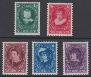 Netherlands 1955 - B286-90 Semi-postals (Children) Set of 5 - MLH