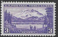 Mr B's US Stamp #800 1937 MNH XF OG - Alaska - 3 Cents -  Free Shipping!