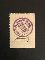 US Revenue Documentary Stamp Sc# R185 1900 $2 JOHN M. SHAW & CO Apr, 22 1901