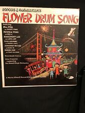FLOWER DRUM SONG LP Rodgers & Hammerstein Pickwick 98 soundtrack record vinyl