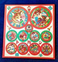 1960's Space Dog Laika, Robby Robot, Space Monkey BATMAN Japanese Menko Cards