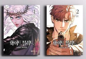 Korean LINE Webtoon Book Cartoon Comics / White Blood Unholy Blood Vol.1 Vol.2