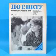 DDR Po swetu 9 von 1989 По свету | Russisch Englisch Französisch | Schulbuch