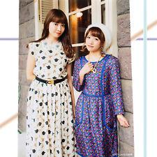 "AKB48 Minami Takahashi Haruna Kojima ""AKB48 Kuchibiru ni Be My Baby"" photo"