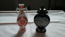 TWO SMALL JAPANESE CHINA PIECES - GINGER JAR AND URN SHAPED VASE