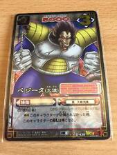 Carte Dragon Ball Z DBZ Card Game Part 6 #D-438 Prism (Version Vending Machine)