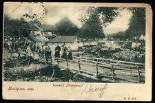 BULGARIE   1901   (10)