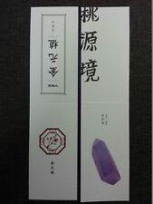 VIXX RAVI Official Birthstone Bookmark The Peach Blossom Spring PHOTOCARD 라비
