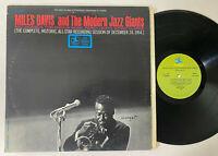 Miles Davis and The Modern Jazz Giants Vintage Record LP EX Vinyl Prestige Monk