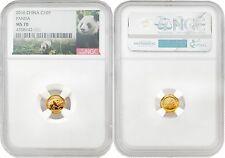 2016 China 1 gram Gold Panda NGC MS70 SKU - #4514