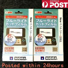 2x New Clear LCD Screen Protector Film for Nintendo 2DSXL 2DSLL