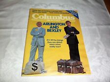 Excellent Vintage Columbus OH Monthly Magazine 2nd Anniversary Edition June 1977