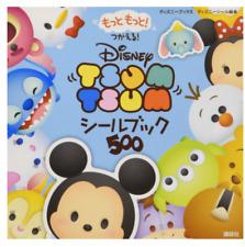 FS Disney Japan TSUM TSUM Sticker Book 500 pcs 16 pages Disney book Seal book