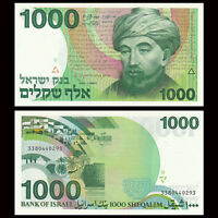 Israel 1000 Sheqalim Banknote, 1983, P-49b, UNC, Asia Paper Money
