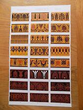 Original Book Print Grammar of Ornament Owen Jones 13x8 Inch Greek 2