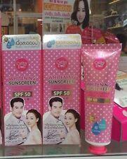 1 box Doll Karmart L-Glutathione Sunscreen SPF 50 60ml