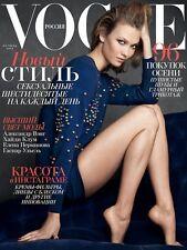 VOGUE Magzine RUSSIA, Karlie Kloss by Patrick Demarchelier NEW