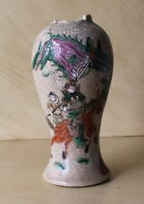 Vintage Pottery Chinese or Japanese Ceramic Vase with Characters Warriors Horses