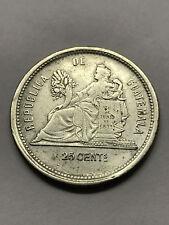 1881-E Guatemala Silver 25 Cents VF+ ASW .1677 #6813