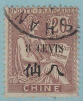 FRENCH OFFICES ABROAD CHINE 60 NO FAULTS EXTRA FINE !