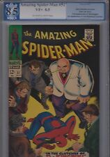 Amazing Spider-Man #51 Marvel Aug 1967 Key 2nd appearance Kingpin Comic Stan Lee