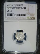 1877 Japan 5 Sen, NGC MS 65, Year 10, Chartacters Separated