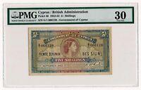 1952 Cyprus British Admin. 5 Shillings Note P. 30 QEII  PMG VF 30 Scarce Note