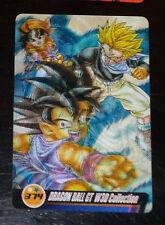DRAGON BALL Z DBZ MORINAGA WAFER CARD CARDDASS PRISM CARTE 374 3D MADE JAPAN NM
