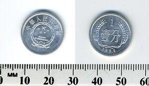 China, People's Republic 1982 - 1 Fen Aluminum Coin - National emblem