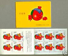 China 2007-1 Lunar New Year Pig Booklet