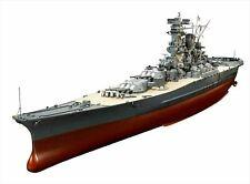 Japanese Battleship Yamato Tamiya 78025 IJN 1/350 Scale Kit